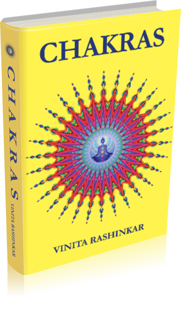 "Introduction to the Chakras (Excerpt from my book ""Chakras"")"
