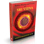 What is Sri Vidya? An introduction