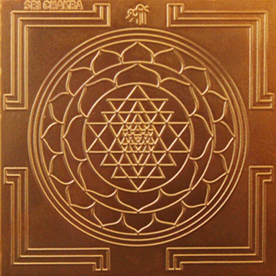 The Sri Chakra Yantra – King of all Yantras